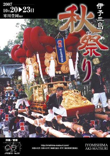 19年2007 寒川豊岡地区