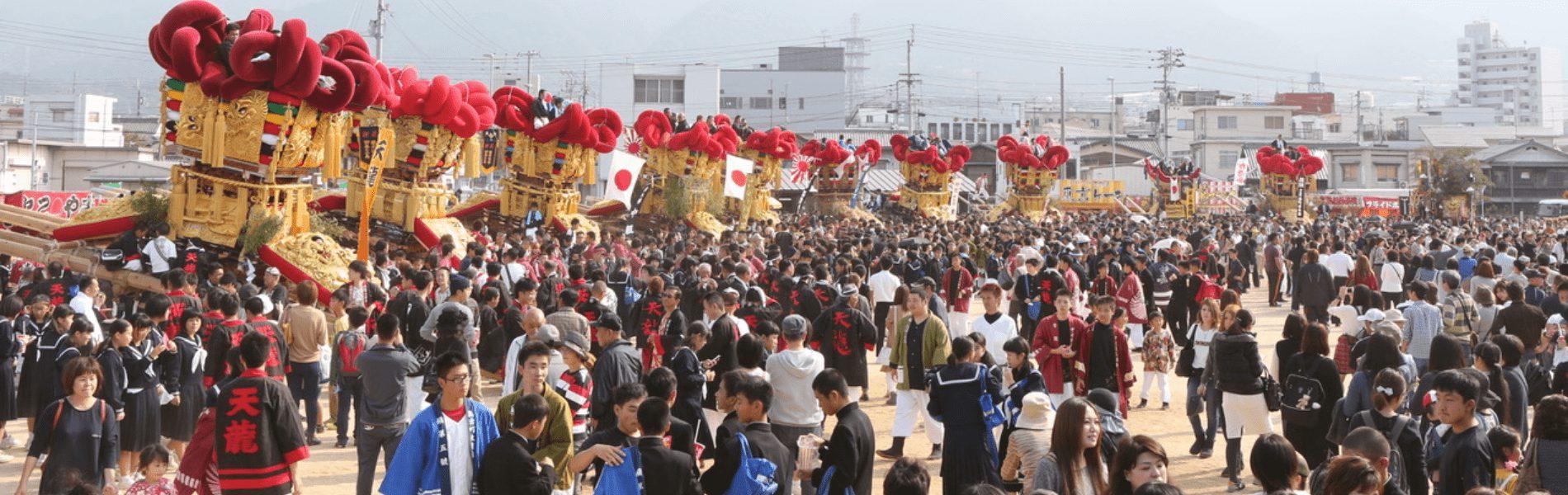 伊予三島秋祭実行委員会1
